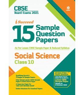 Arihant i Succeed 15 Sample Question Paper Social Science Class 10 2021