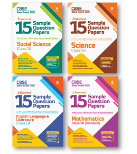 Arihant i Succeed 15 Sample Question Paper Class 10 2020-21 Set Of 4 Book Science I Social Science I Maths I English Language