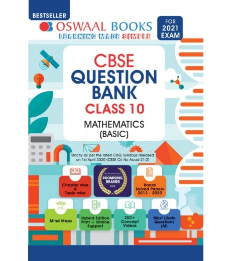 Oswaal CBSE Question Bank Class 10 Mathematics For March 2021 Exam