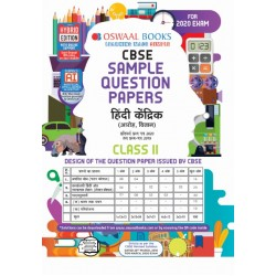 Oswaal CBSE Sample Question Papers Class 11 Hindi Core for
