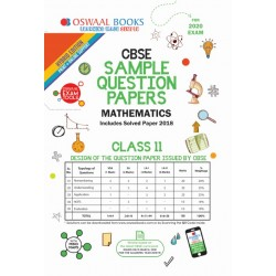 Oswaal CBSE Sample Question Papers Class 11 Mathematics for