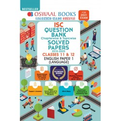 Oswaal ISC Question Bank Class 11 &Class 12 English Paper-1