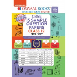 Oswaal CBSE Sample Question Papers Class 12 Biology for
