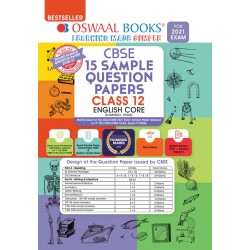Oswaal CBSE Sample Question Papers Class 12 English Core