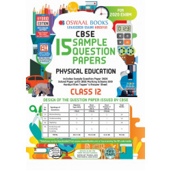 Oswaal CBSE Sample Question Papers Class 12 Physical