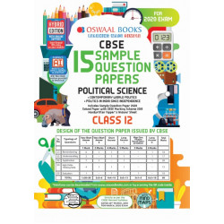 Oswaal CBSE Sample Question Papers Class 12 Political