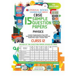 Oswaal CBSE Sample Question Papers Class 12 Physics for