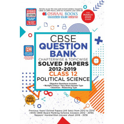 Oswaal CBSE Question Bank Class 12 Political Science