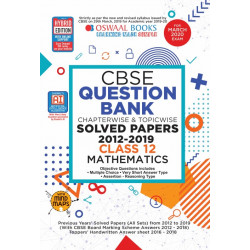 Oswaal CBSE Question Bank Class 12 Mathematics  Chapterwise