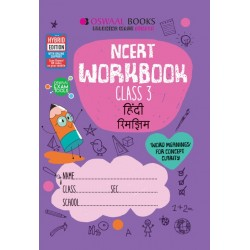 Oswaal NCERT Workbook Class 3 Hindi Rimjhim for 2020 Exam