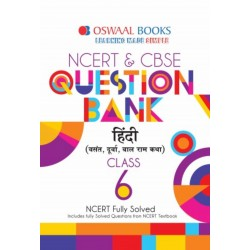 Oswaal NCERT & CBSE Question Bank Class 6 Hindi (For March