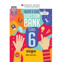 Oswaal NCERT & CBSE Question Bank Class 6 Sanskrit (For