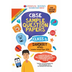 Oswaal CBSE Sample Question Papers Class 6 Sanskrit for