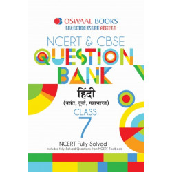 Oswaal NCERT & CBSE Question Bank Class 7 Hindi (For March