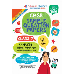 Oswaal CBSE Sample Question Papers Class 7 Sanskrit for