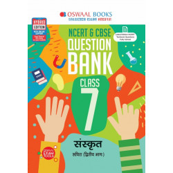Oswaal NCERT & CBSE Question Bank Class 7 Sanskrit (For