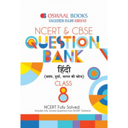 Oswaal NCERT & CBSE Question Bank Class 8 Hindi (For March