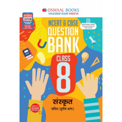 Oswaal NCERT & CBSE Question Bank Class 8 Sanskrit (For