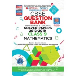 Oswaal CBSE Question Bank Class 9 Mathematics Chapterwise &