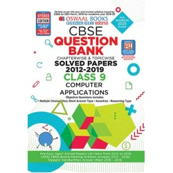 Oswaal CBSE Question Bank Class 9 Computer Applications Chapterwise and Topicwise (For March 2020 Exam)