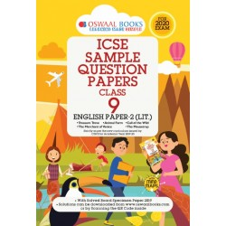 Oswaal ICSE Sample Question Papers Class 9 English