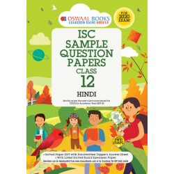 Oswaal ISC Sample Question Papers Class 12 Hindi Book For