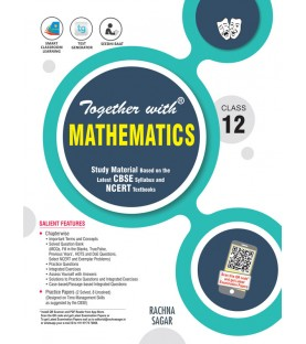 Together With Mathematics Study Material for Class 12 For 2021 Exam