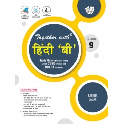 Together With Hindi-B  Study Material for Class 9 For 2021