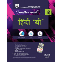 Together With Hindi B Study Material for Class 10 For 2020
