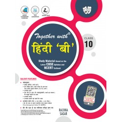 Together With Hindi B Study Material for Class 10 For 2021