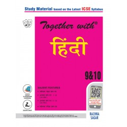 Together With ICSE Hindi Study Material for Class 9 and 10