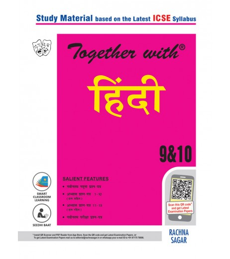 Together With ICSE Hindi Study Material for Class 9 and 10 2020-21