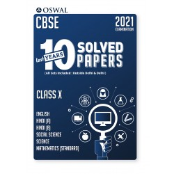 Oswal CBSE 10 Last years Solved Papers for 2021 Examination