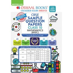 Oswaal CBSE Sample Question Paper Class 10 Mathematics For