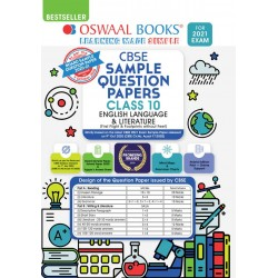 Oswaal CBSE Sample Question Paper Class 10 English Language and Literature For March 2021 Exam