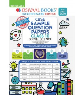 Oswaal CBSE Sample Question Paper Class 10 Social Science For 2021 Exam
