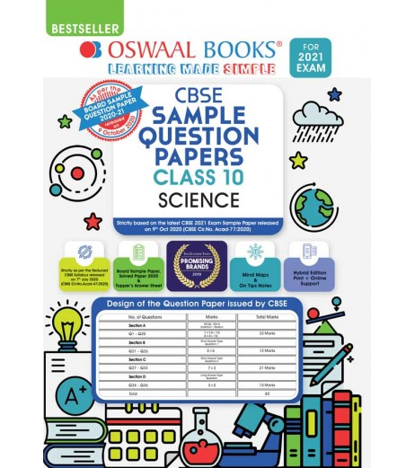 Oswaal CBSE Sample Question Paper Class 10 Science For March 2021 Exam