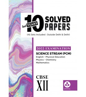 Oswal CBSE 10 Last Years Solved Papers -Science Stream(PCM) Class 12