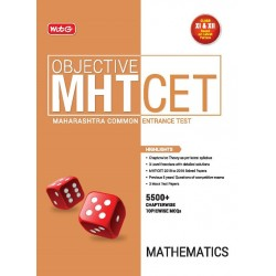 MHT-CET Guide Mathematics