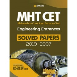 MHT-CET Engineering Entrance Solved Papers 2019-2007 Solved