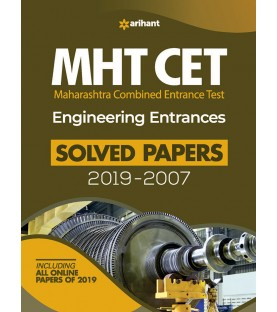 MHT-CET Engineering Entrance Solved Papers 2019-2007 Solved Paper