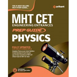 MHT CET Engineering Entrances Prep Guide Physics
