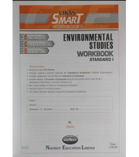 Vikas Environmental Studie Workbook Std I State Board