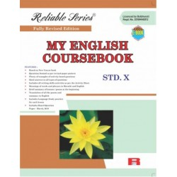 Reliable My English Course Book Class 10 MH Board 2019