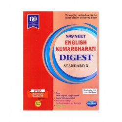 Navneet English Kumarbharti Digest Class 10  2019-20t