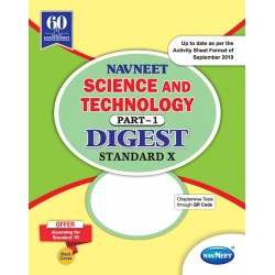 Navneet Science and Technology-I Digest Class 10  2020-21