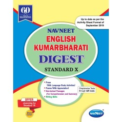 Navneet English Kumarbharti Digest Class 10  2020-21