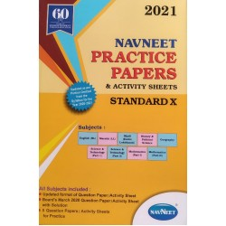 Navneet Practical Paper and Activity Sheets Std 10 2021