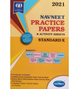 Navneet Practical Paper and Activity Sheets Std 10 2021 Edition