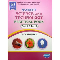 Navneet Science And Technology Practical Book  SSC  Class